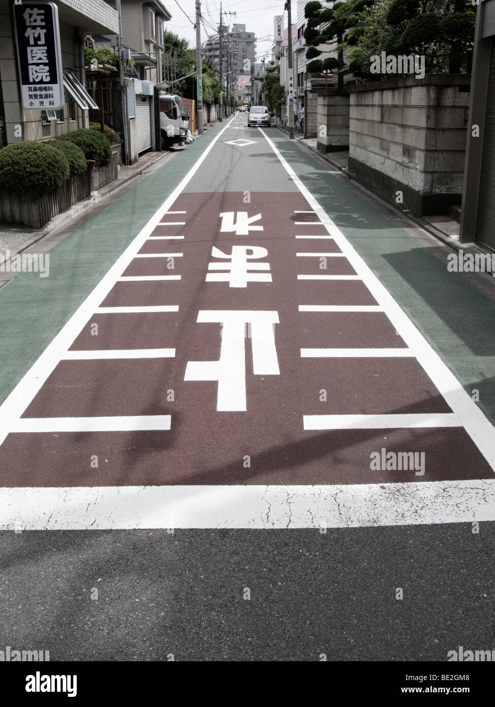 Stop Written On The Street In Japanese In Tokyo Japan Stock Photo Alamy