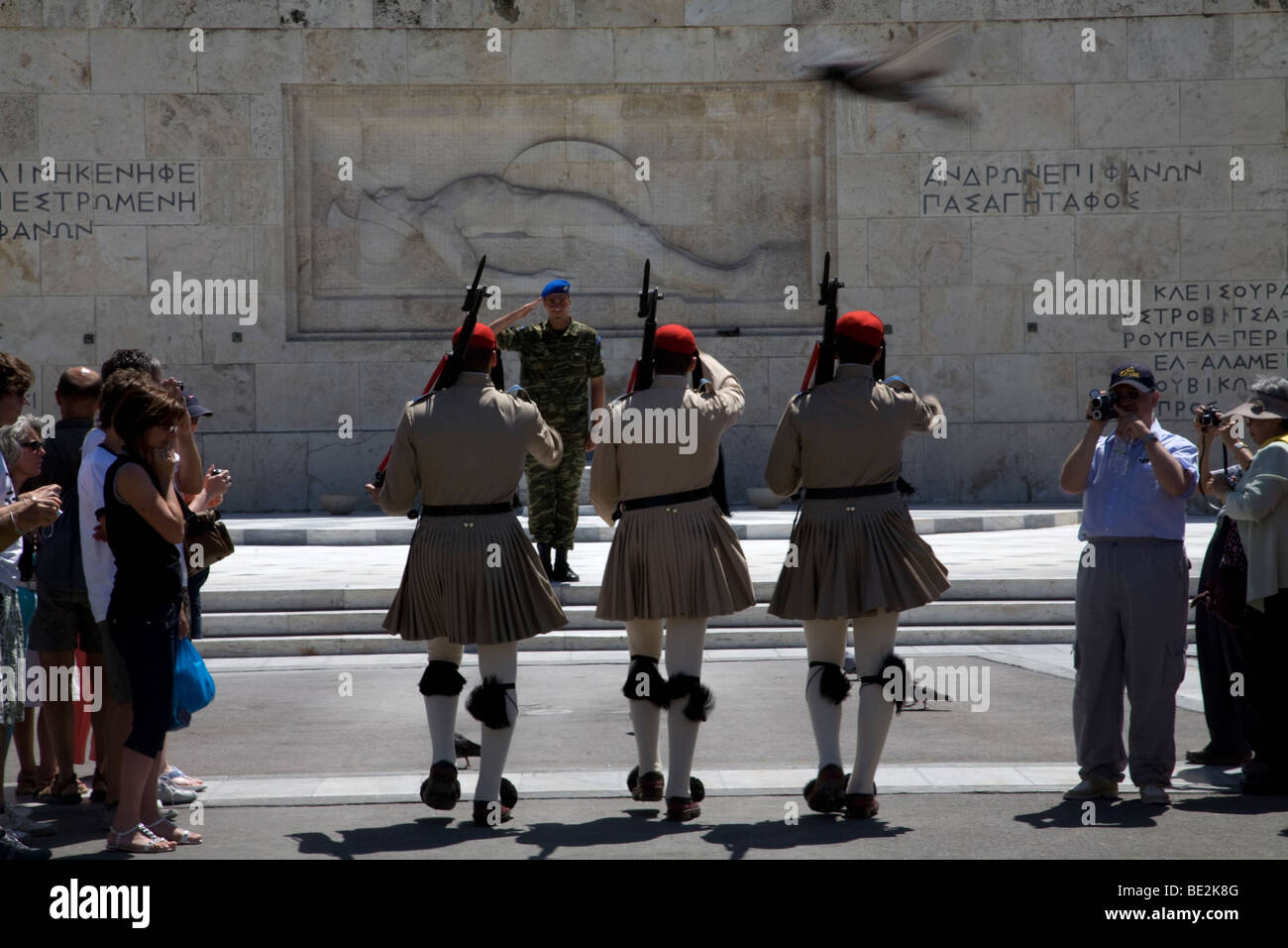 Evzones Vouli Parliament Building Syntagma Square Athens Greece Stock Photo