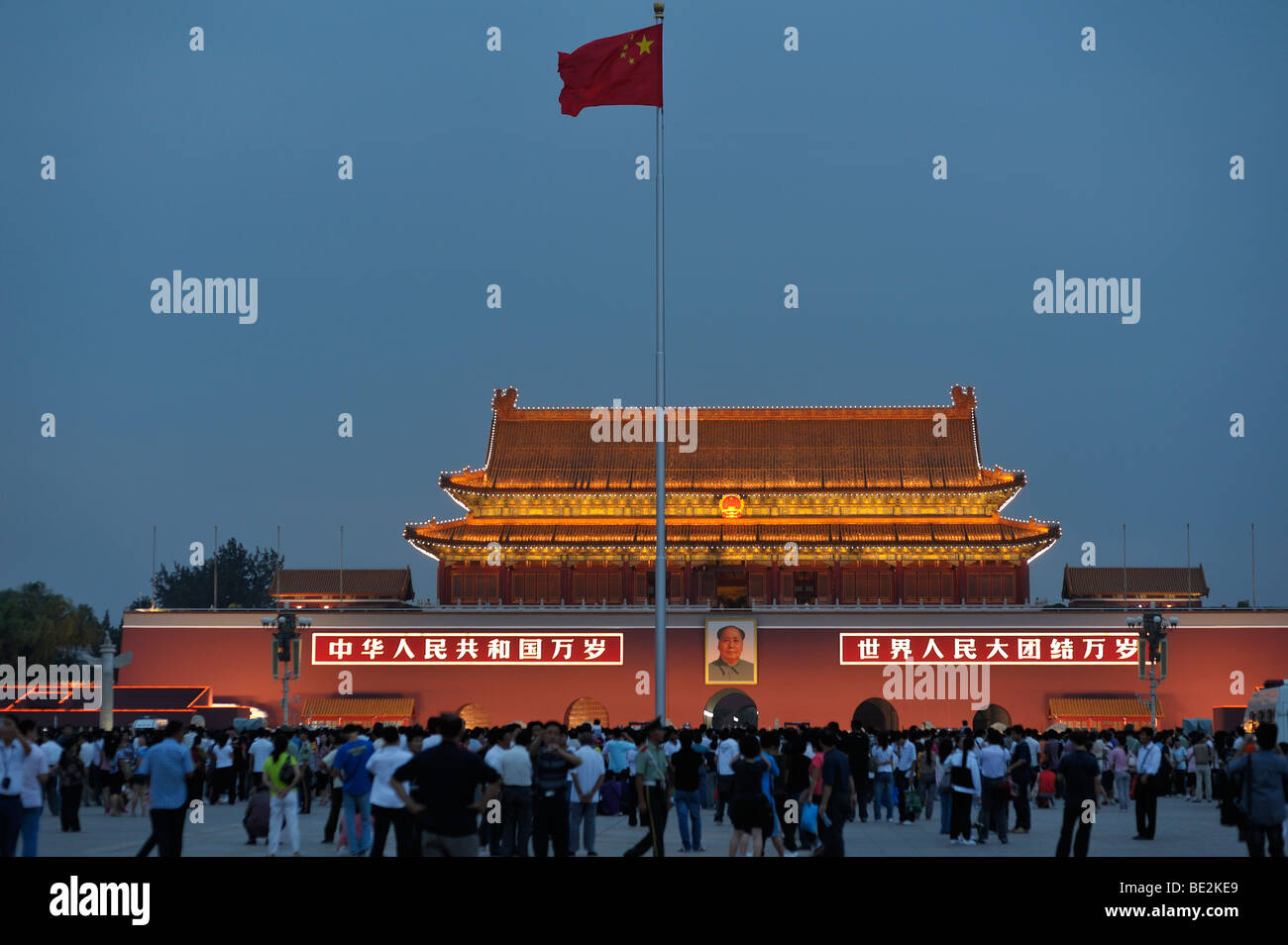 Tiananmen Square and The Gate of Heavenly Peace to The Forbidden City, Beijing - Stock Image