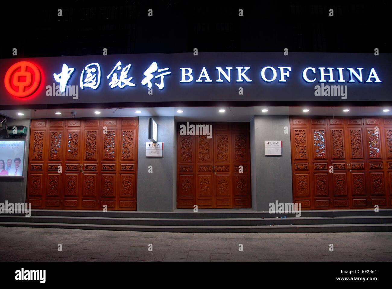 Closed doors at night, Bank Of China, Dali, Yunnan Province, People's Republic of China, Asia - Stock Image