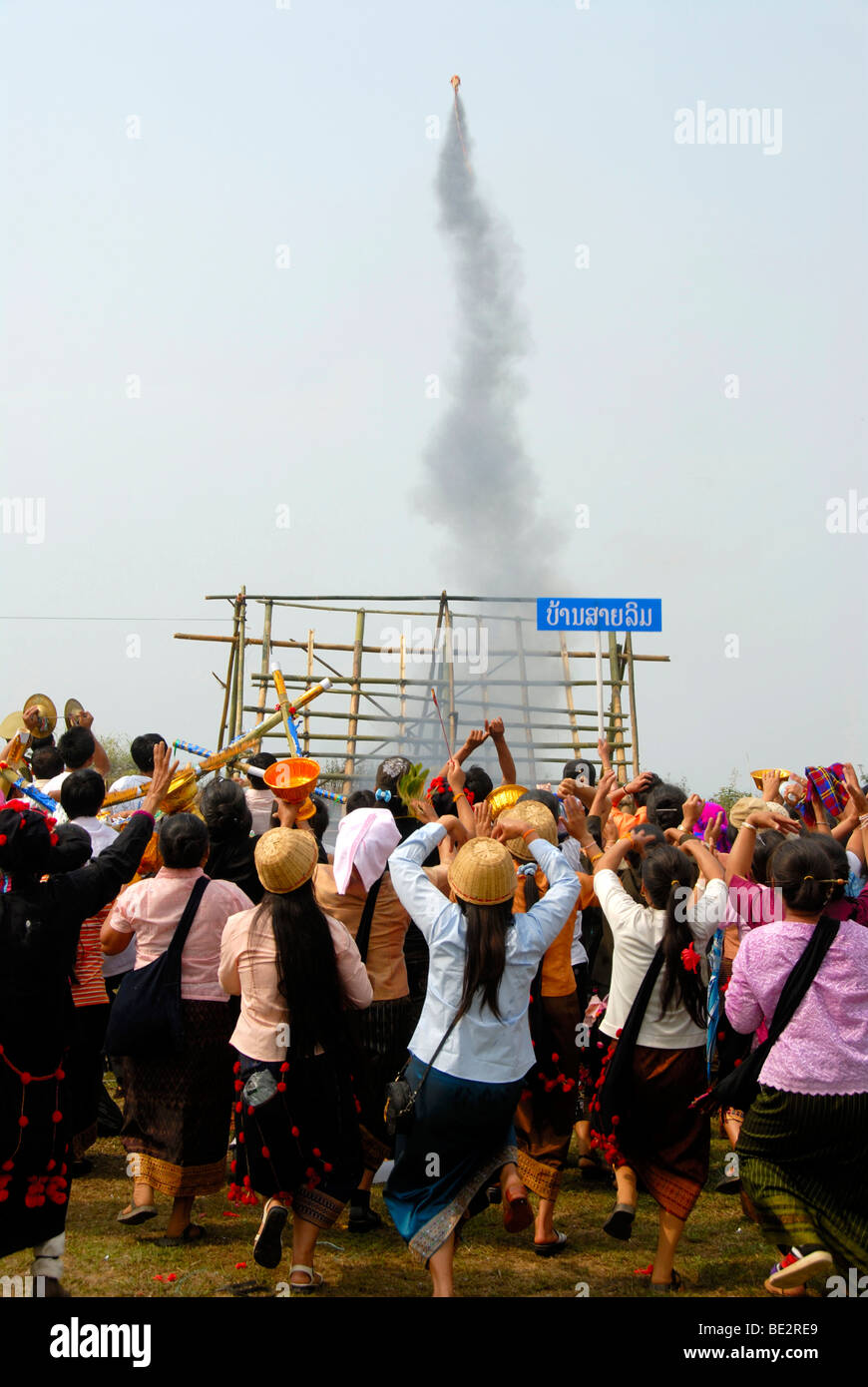 Fireworks rocket shortly after launch from the launch pad flying into the sky, rejoicing Phunoi people, Pi Mai - Stock Image