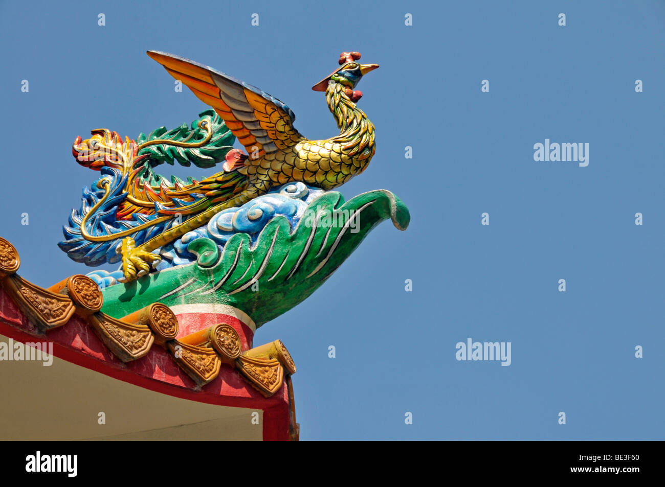 Confucianism Symbol Stock Photos Confucianism Symbol Stock Images