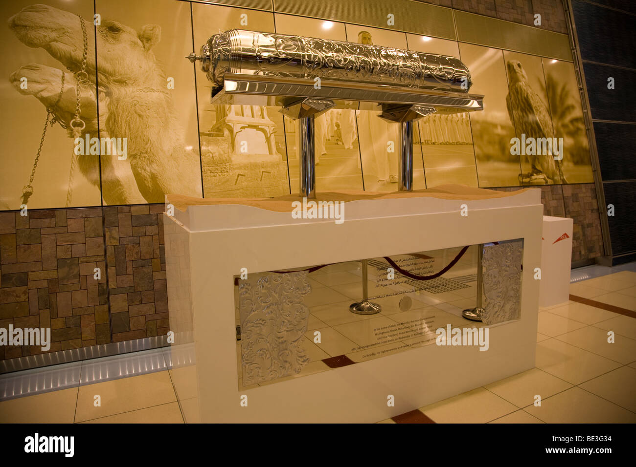 Time Capsule Dubai Metro Union Station UAE Stock Photo