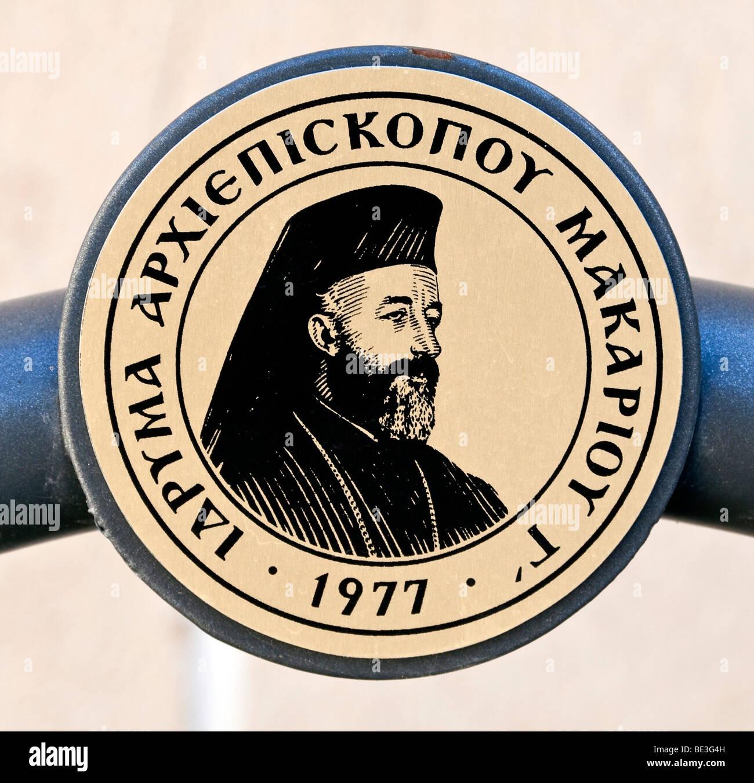Badge, portrait of Archbishop Makarios III, President of the Republic of Cyprus - Stock Image