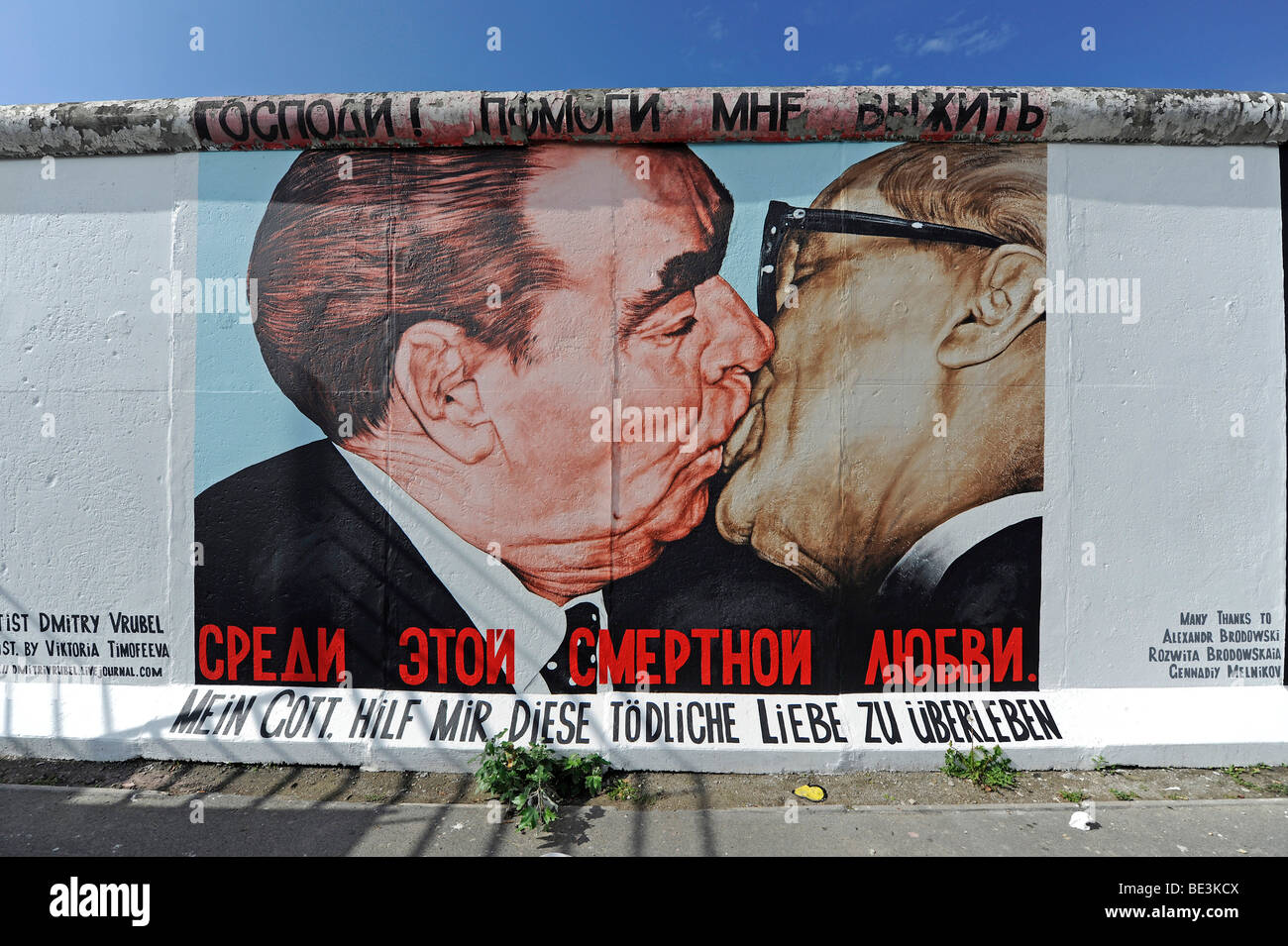 Part of the 'East Side Gallery', piece of the Berlin Wall painted after the Fall of the Berlin Wall, Berlin, - Stock Image