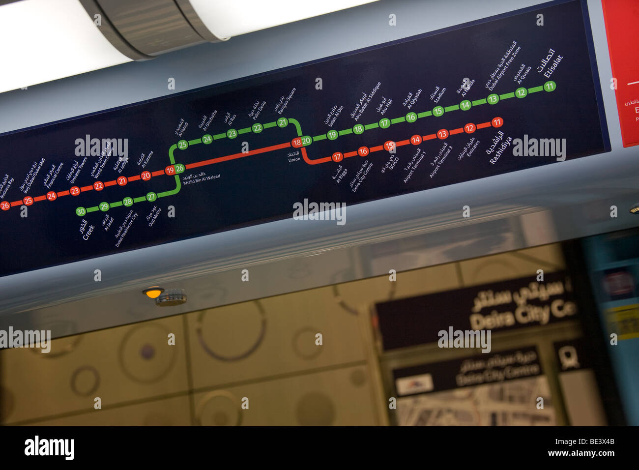 Dubai Metro line train station stations map Stock Photo: 25901915 ...