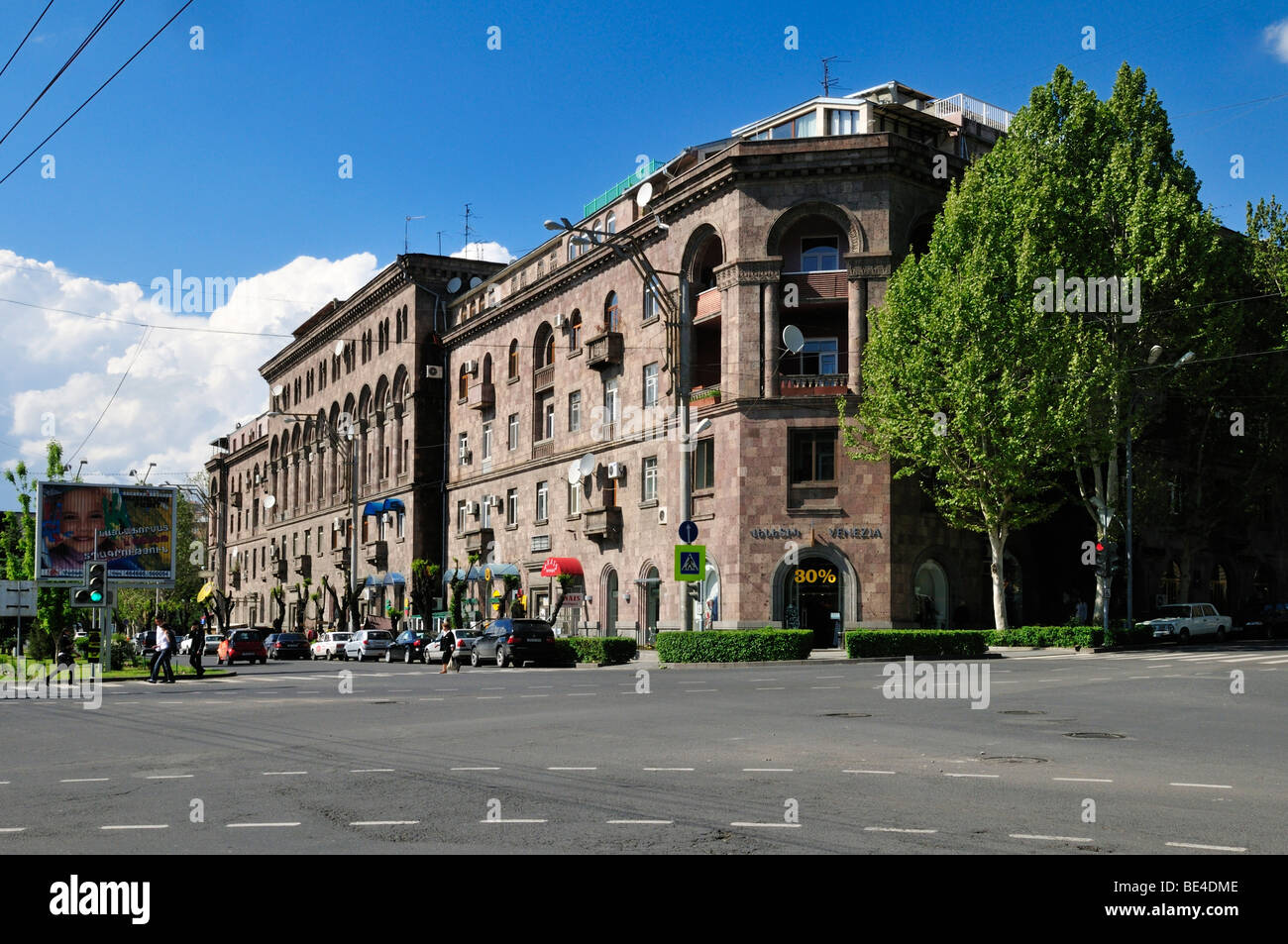 Historic building at downtown Yerevan, Jerewan, Armenia, Asia - Stock Image