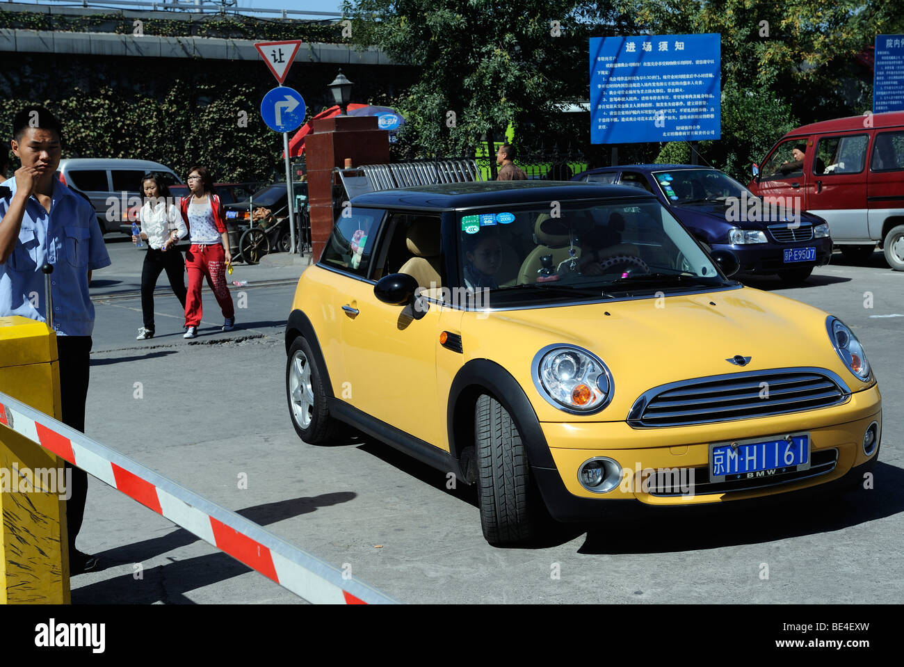 A Mini Cooper in Beijing, China. 21-Sep-2009 - Stock Image