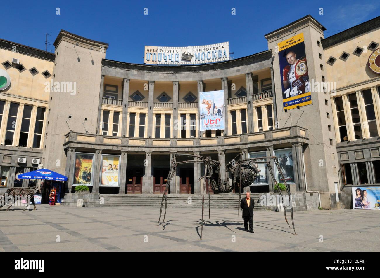 Sovjet style Moscow cinema at downtown Yerevan, Jerewan, Armenia, Asia - Stock Image