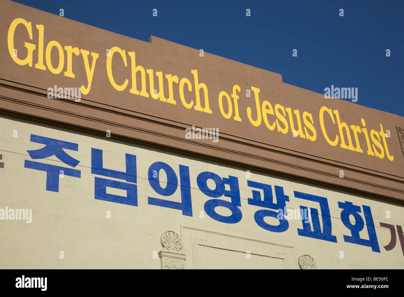 Sign The Glory Church Of Jesus Christ Painted In English And