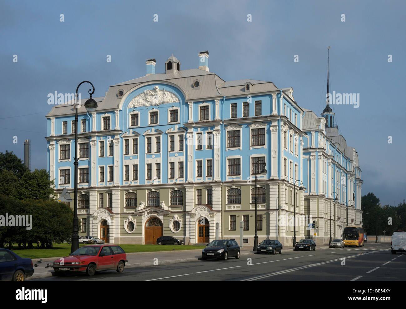 Nakhimov College in St. Petersburg 14