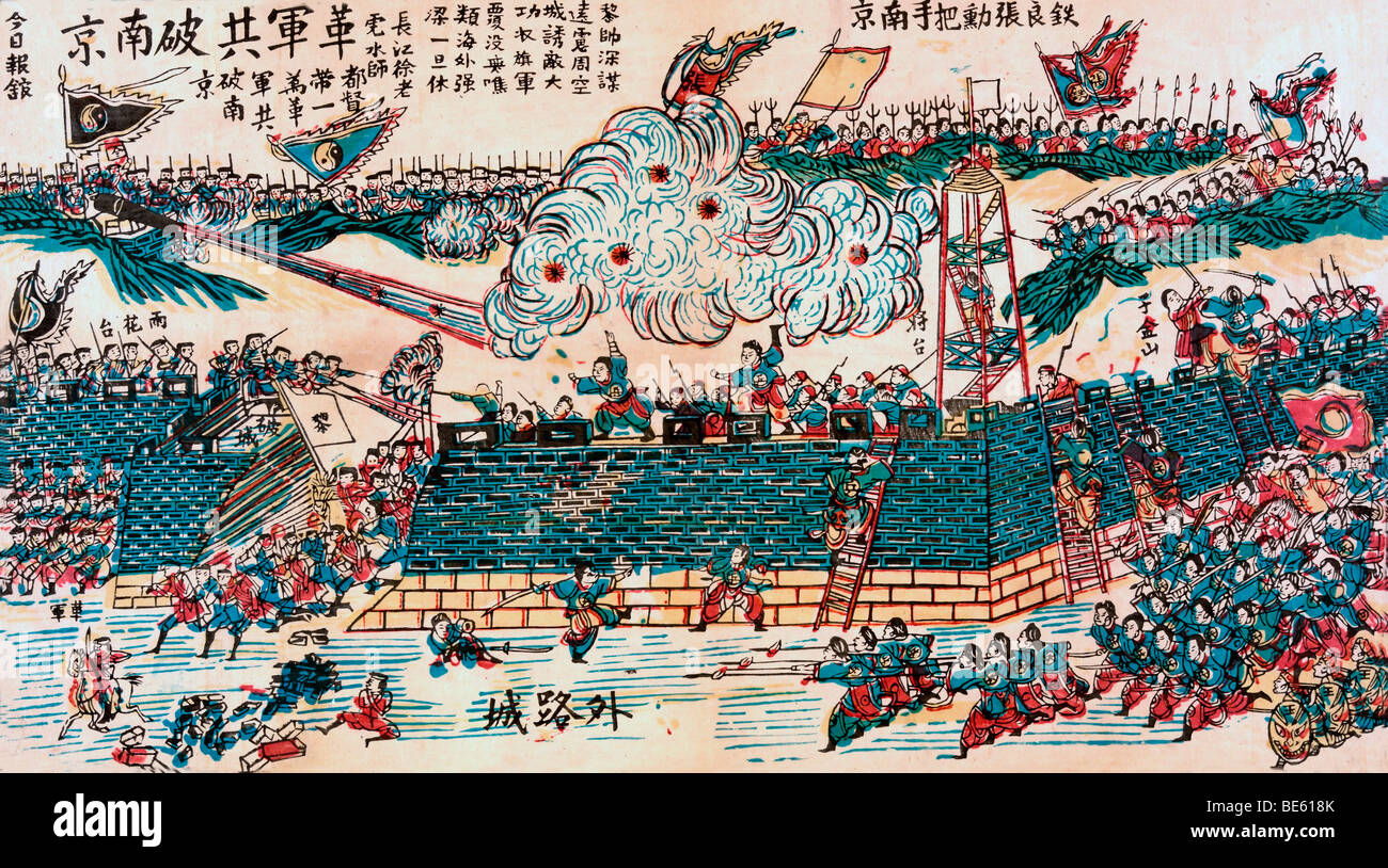 Battle scene - soldiers storming a fort, engaging troops defending the fort - Stock Image