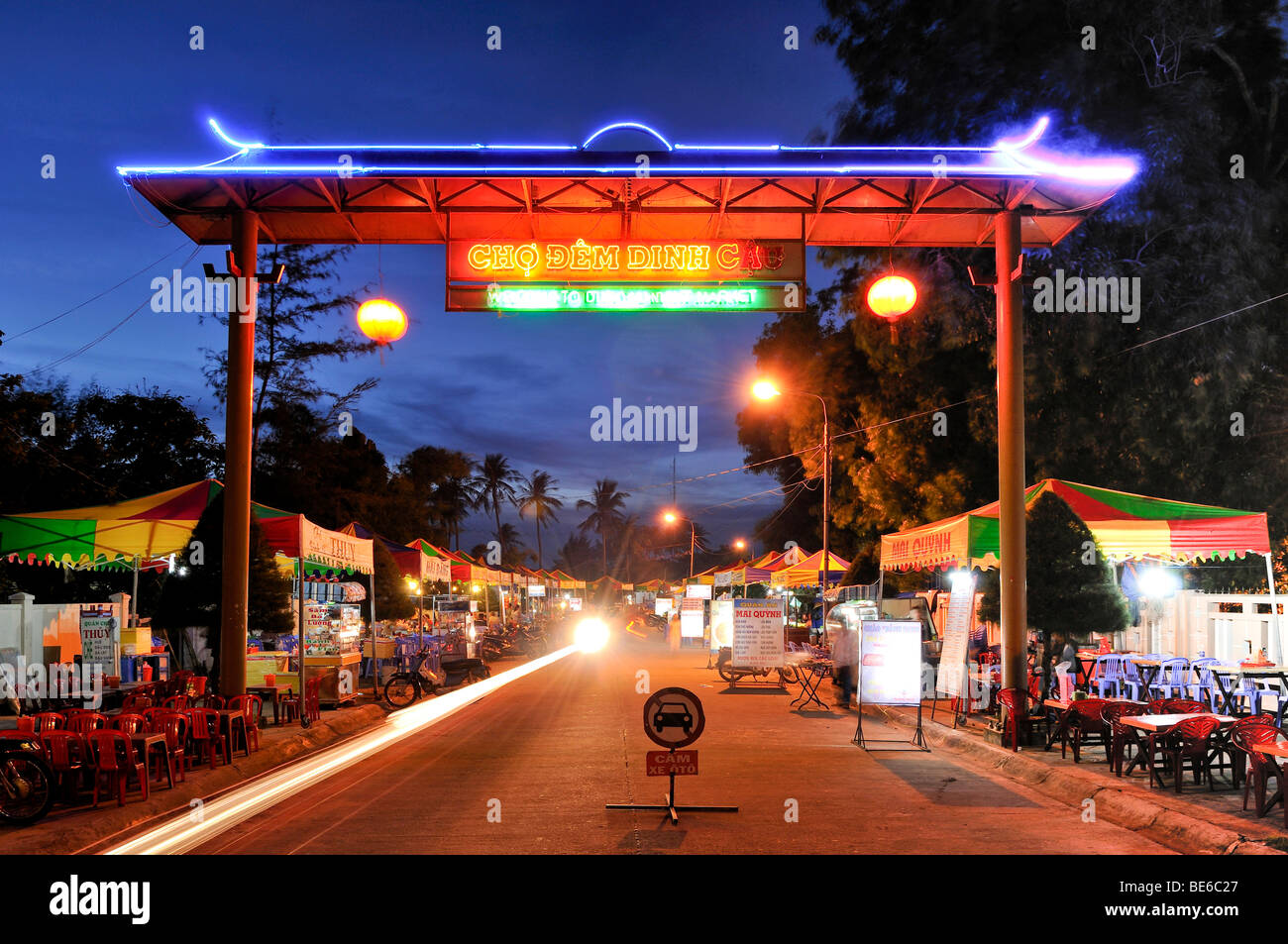 Street entrance to the night market in Phu Quoc, Vietnam, Asia - Stock Image