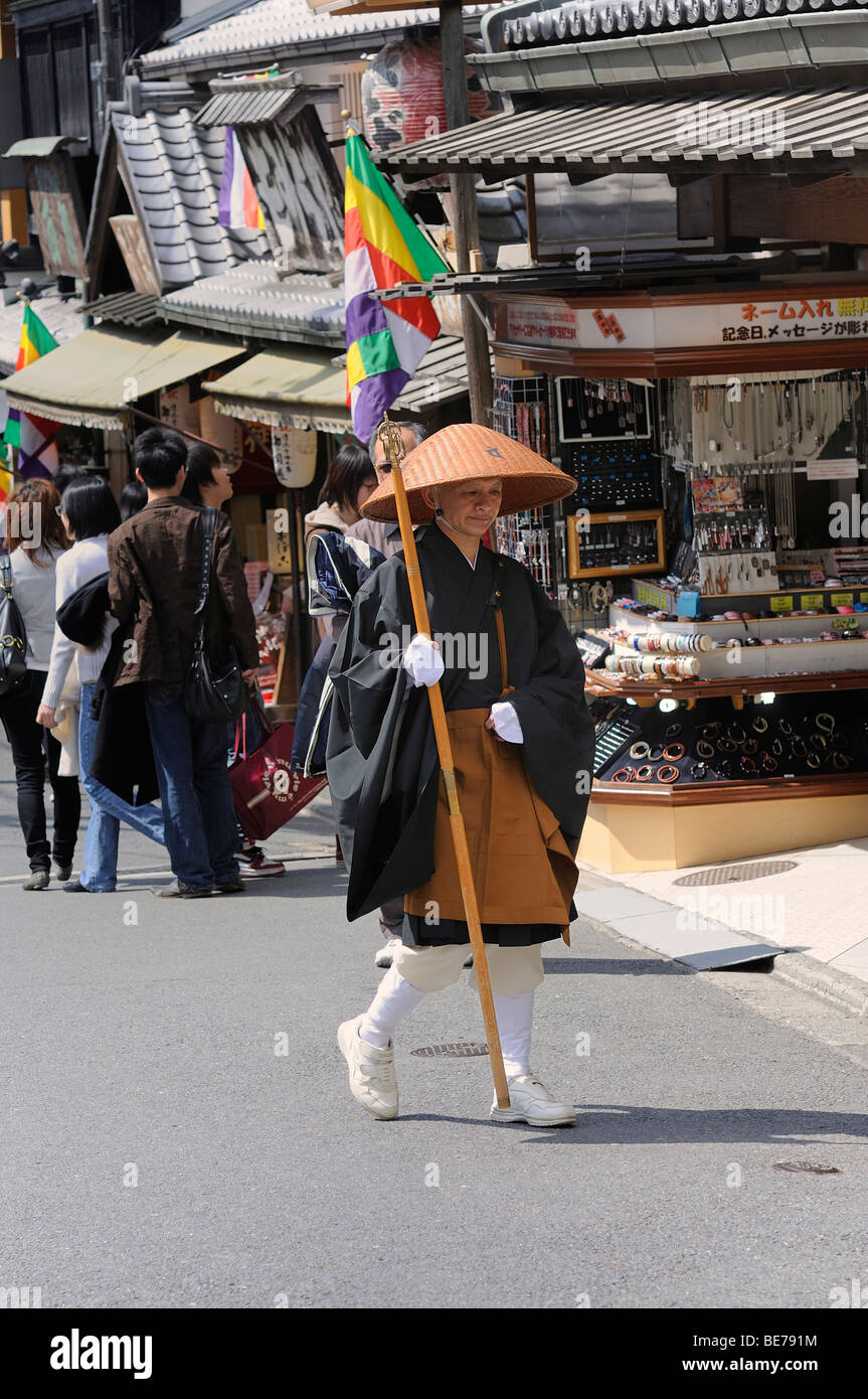 Buddhist mendicant monk in the old city of Kyoto, near the Kiyomizu-dera temple, Japan, Asia Stock Photo