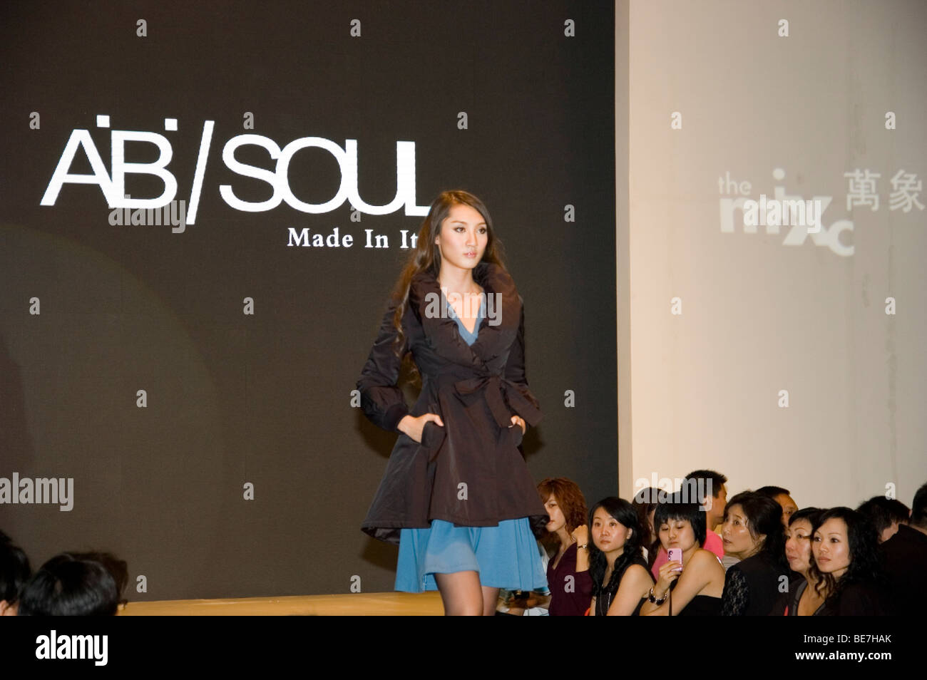 Fashion week in Shenzhen city, China. Asian models present italian clothes from A/B Soul. - Stock Image