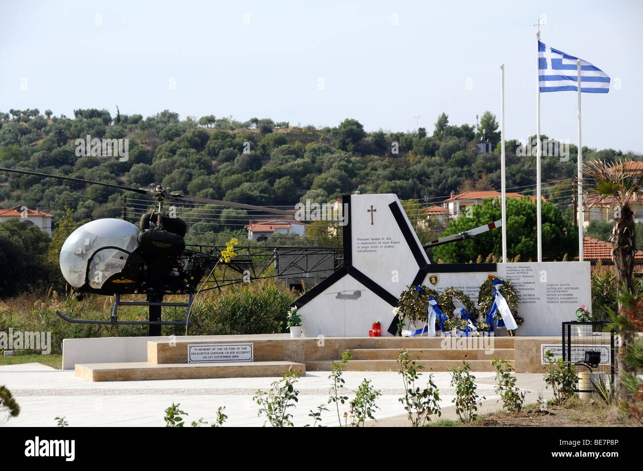 Memorial in memory of the victims of a CH47D Chinook helicopter crash in the Aegean Sea north Greece - Stock Image