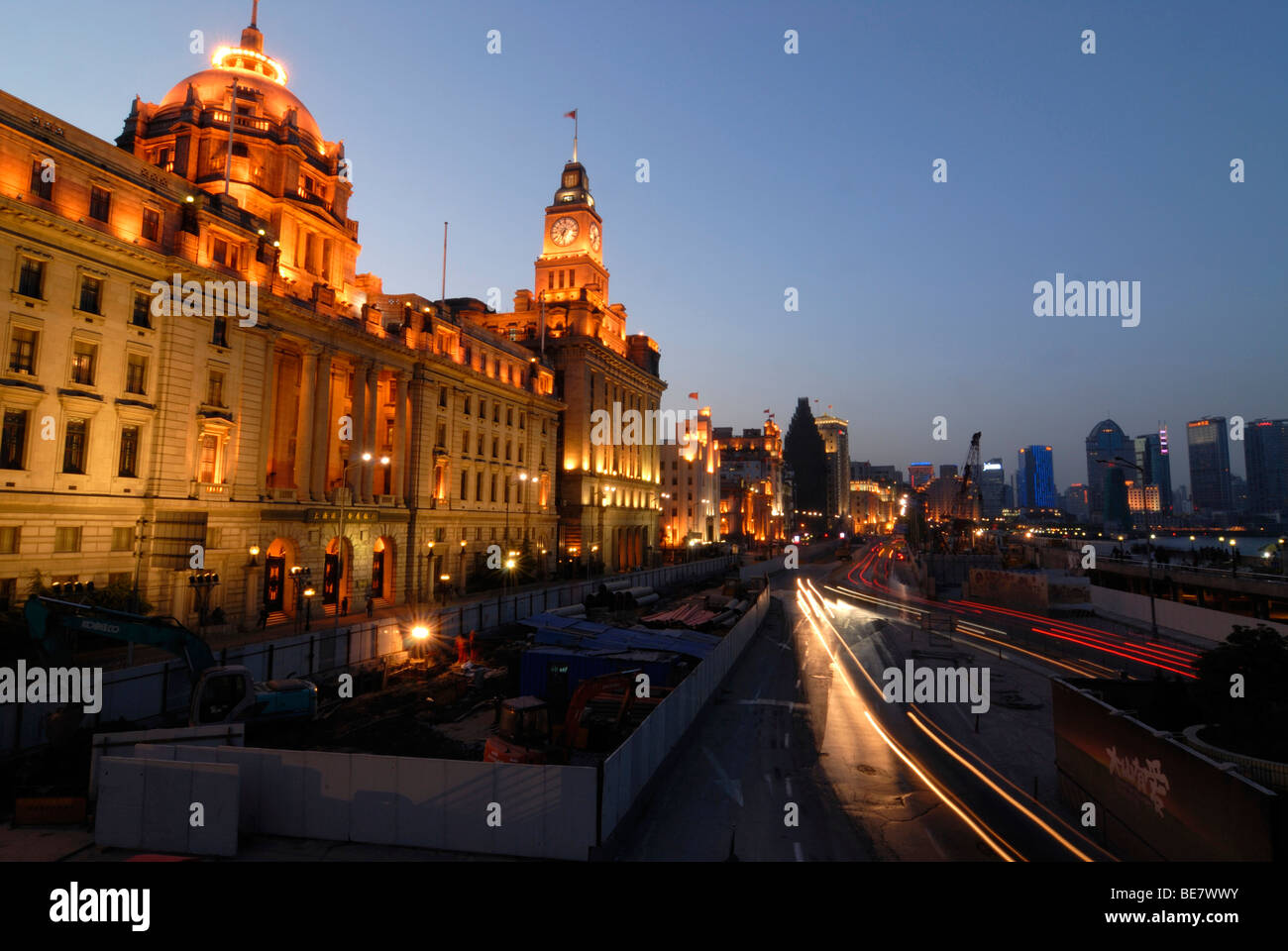 The illuminated Bund at night, the boulevard in Shanghai with the HSBC Building and China Merchants Bank Building, - Stock Image