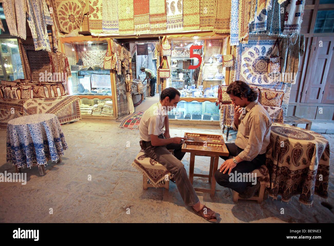 Iran, Isfahan (Ispahan or Hispahan): Naghsh-e Jahan Square - Stock Image