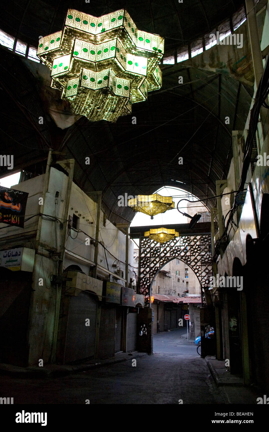 The Souk market that is normally bustling with life as men and women sell hardware for DIY jobs is now closed. - Stock Image