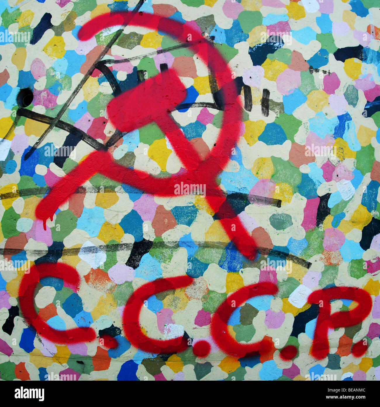 Union of Soviet Socialist Republics - Stock Image