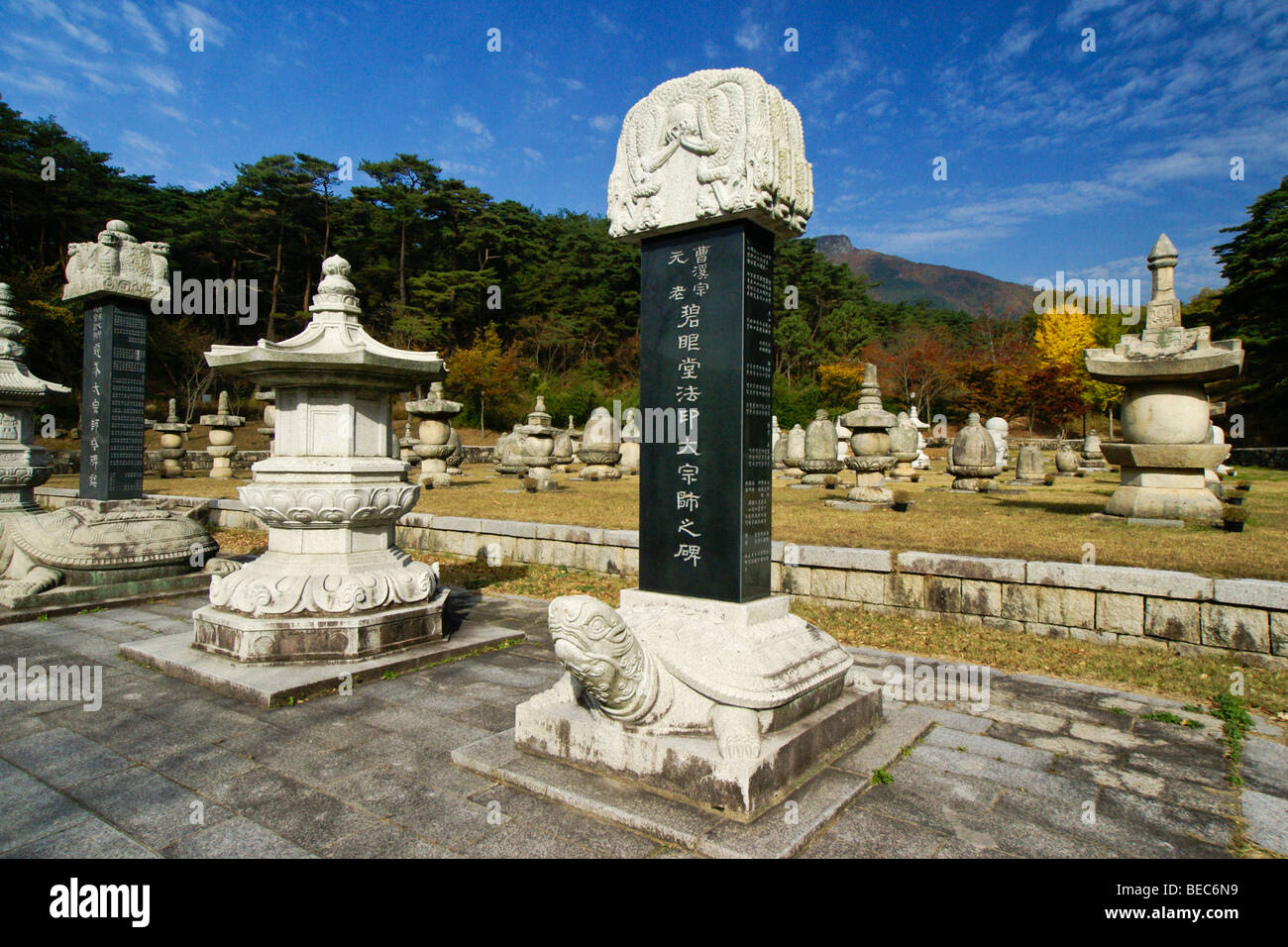 Memorials at Tongdosa Buddhist temple, South Korea Stock Photo