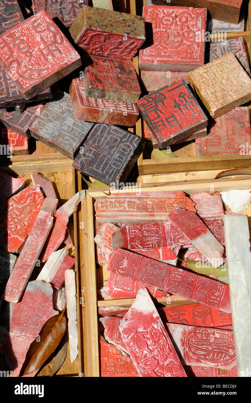 Japanese wooden stamps on the Kitano jumble sale, Kyoto, Japan, Asia - Stock Image