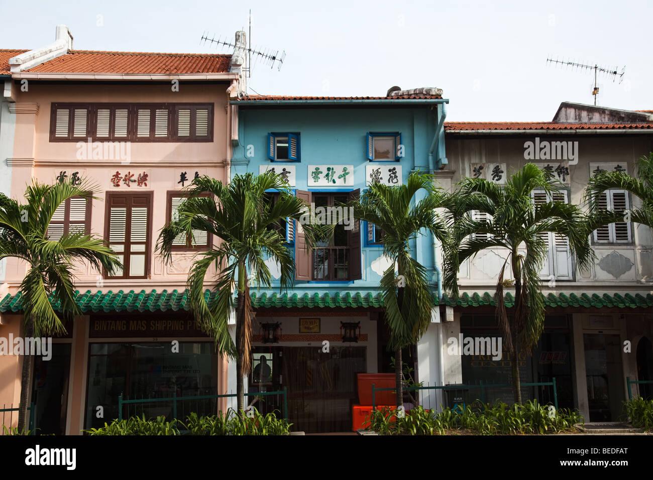 Colourful Singapore Shophouses - Stock Image