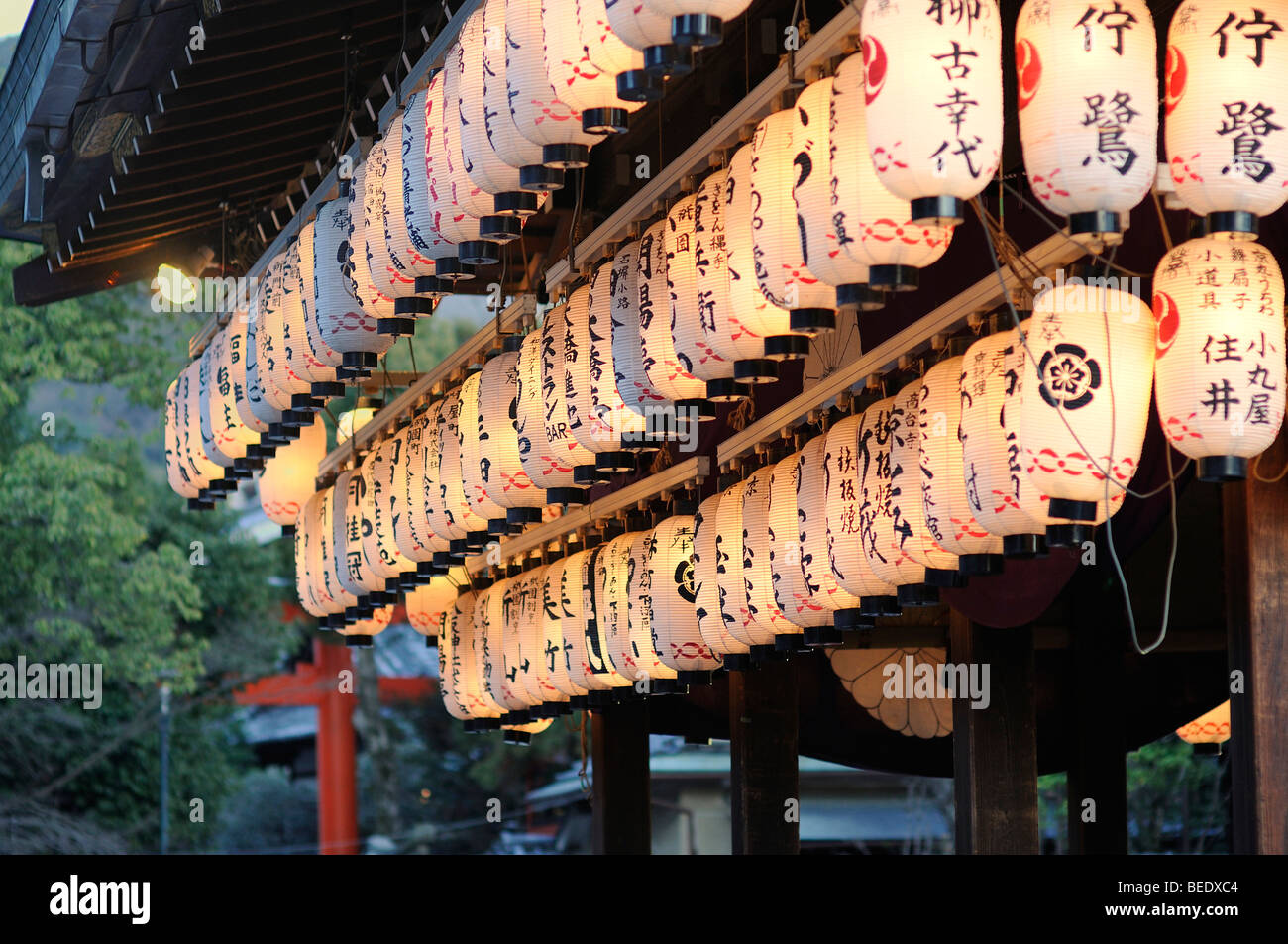 Burning lanterns in the Yasaka Shrine in Kyoto, Japan, East Asia, Asia - Stock Image