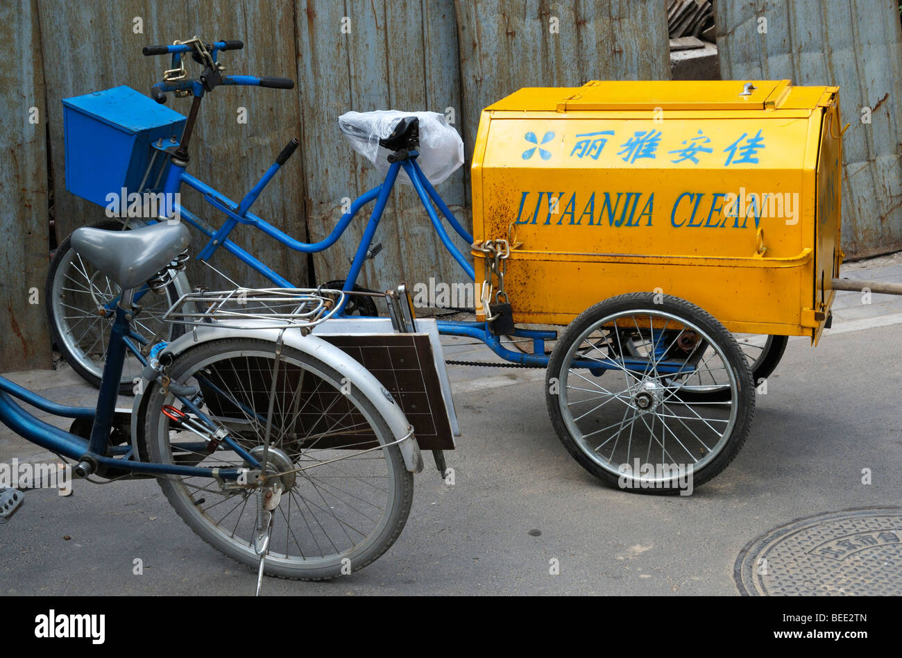 The traditional type of Chinese street cleaning, Beijing, China - Stock Image