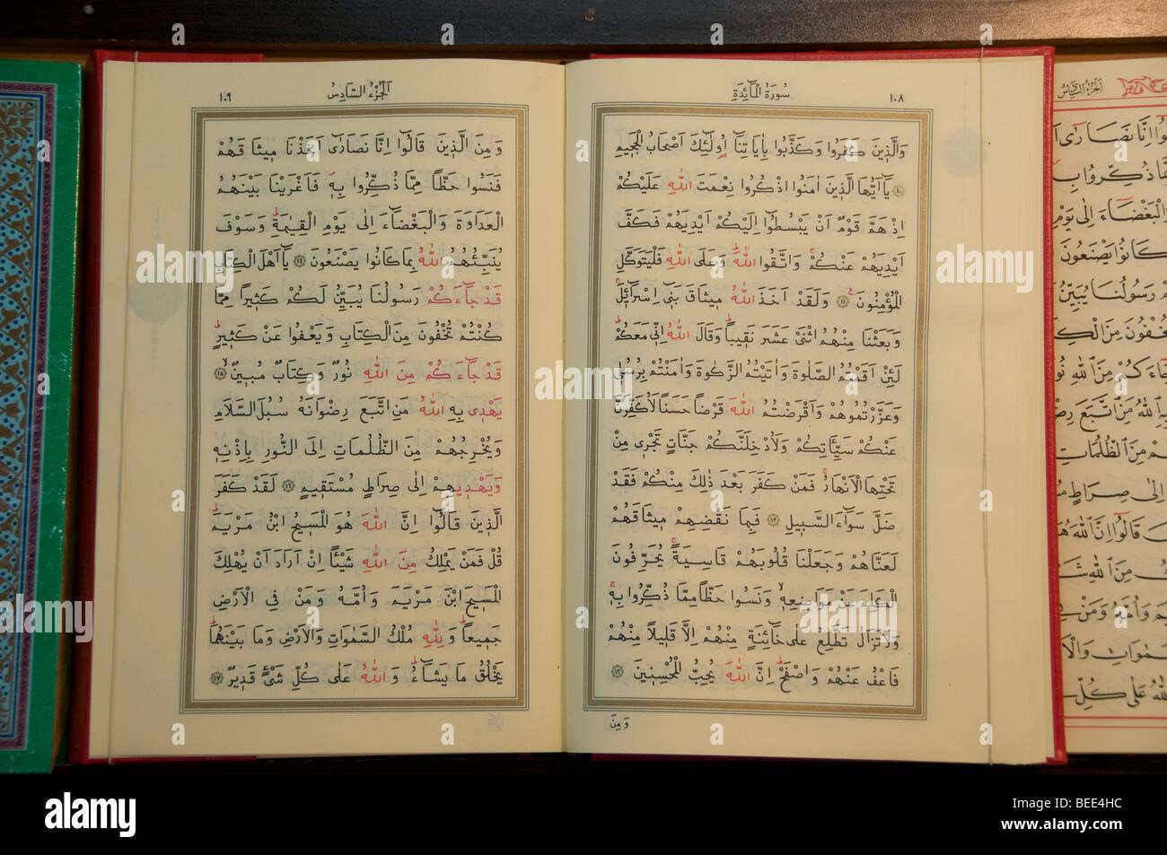 Istanbul bookshop bookstore Koran Muslim Islam Islamic - Stock Image