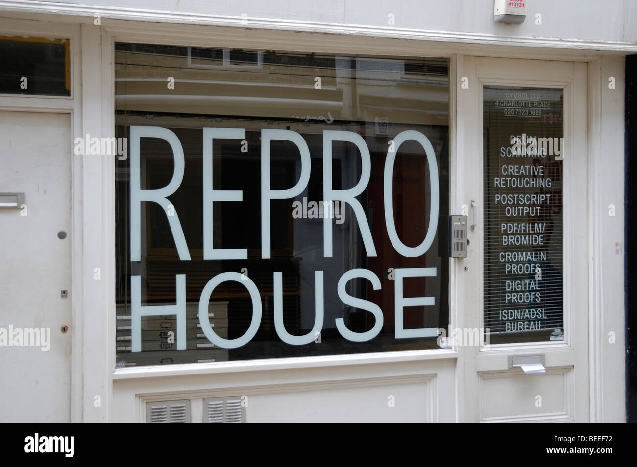 Reprographic shop exterior, London, England - Stock Image