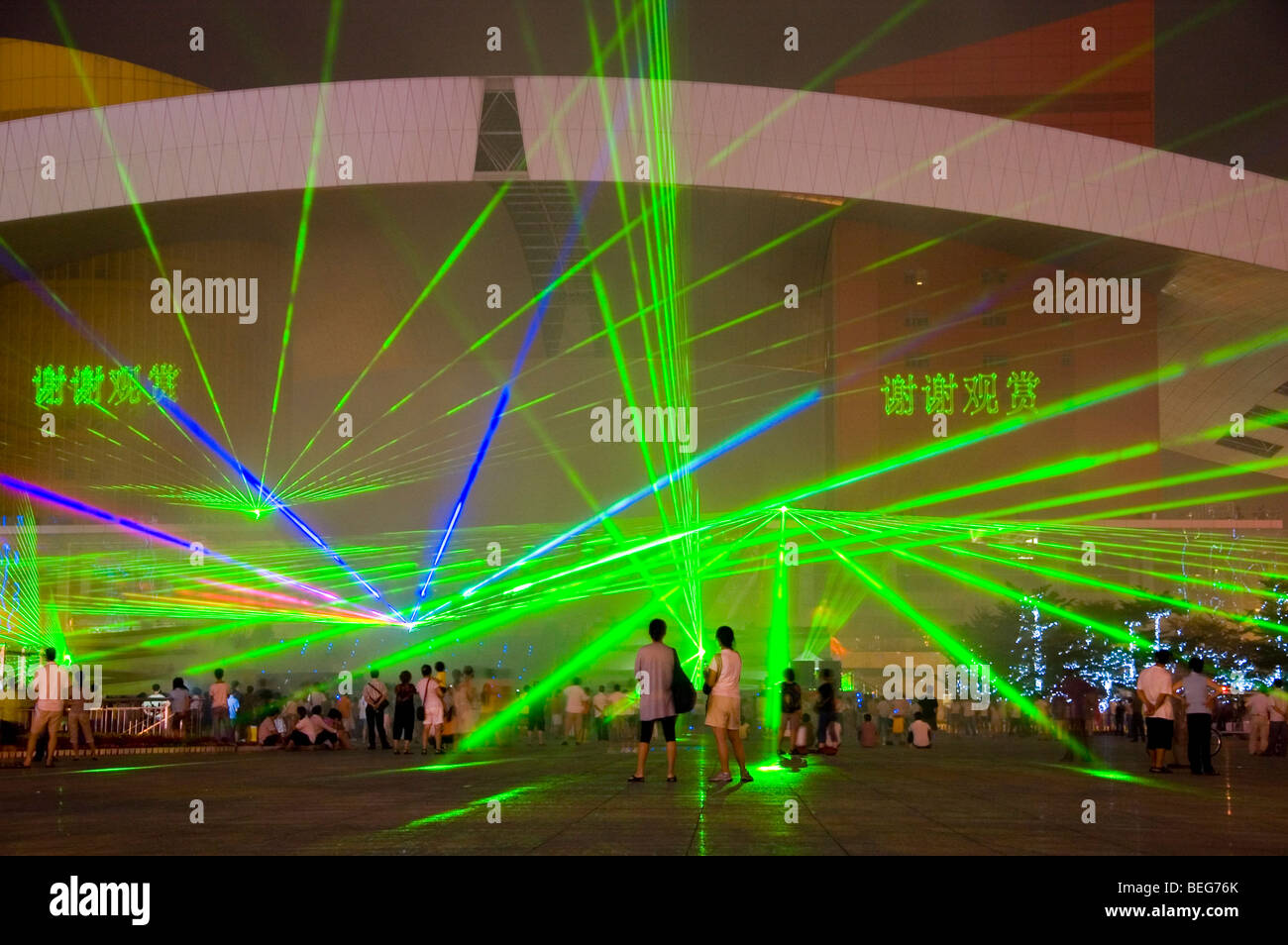 Shenzhen, China, 5th October 2009 - laser show for China National Day, 60th Anniversary of Independence. - Stock Image