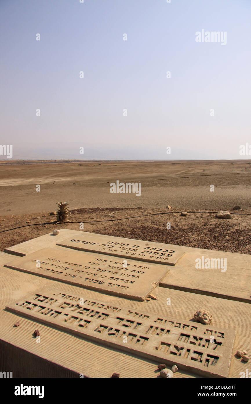 Jordan Valley, the burial site and memorial to the fallen members of Kibbutz Beit HaArava - Stock Image