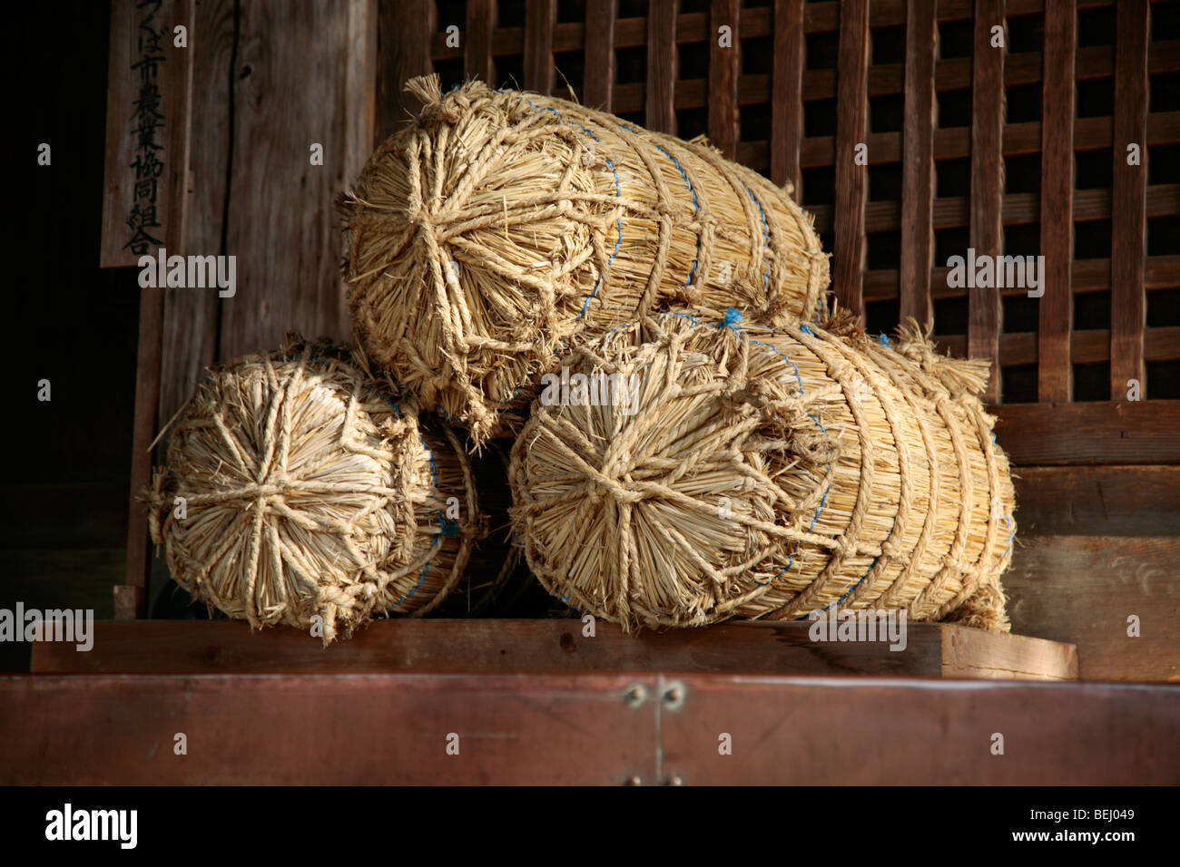 Japanese Rice Packages - Stock Image