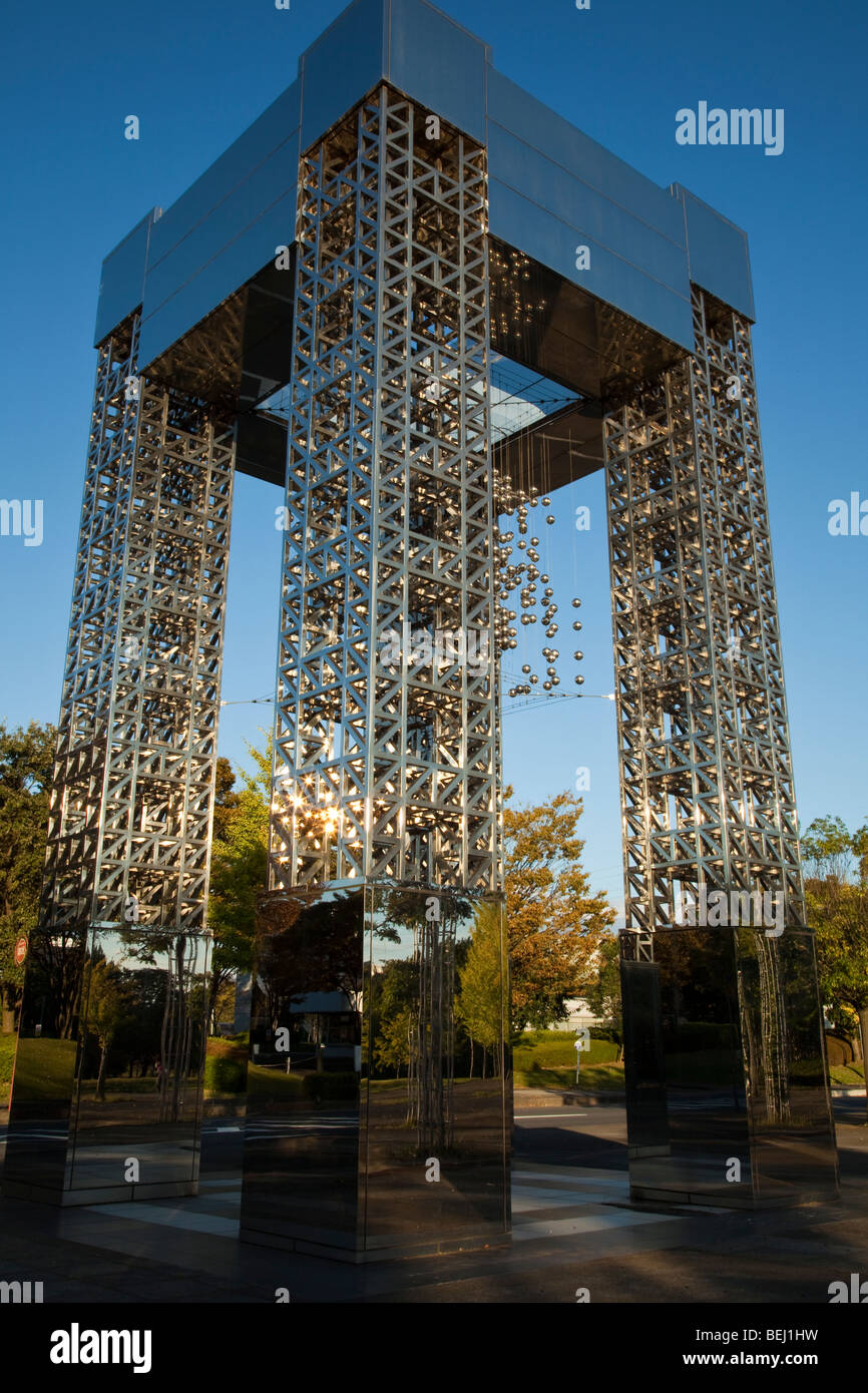 Science Gate at the Tsukuba Expo - Stock Image