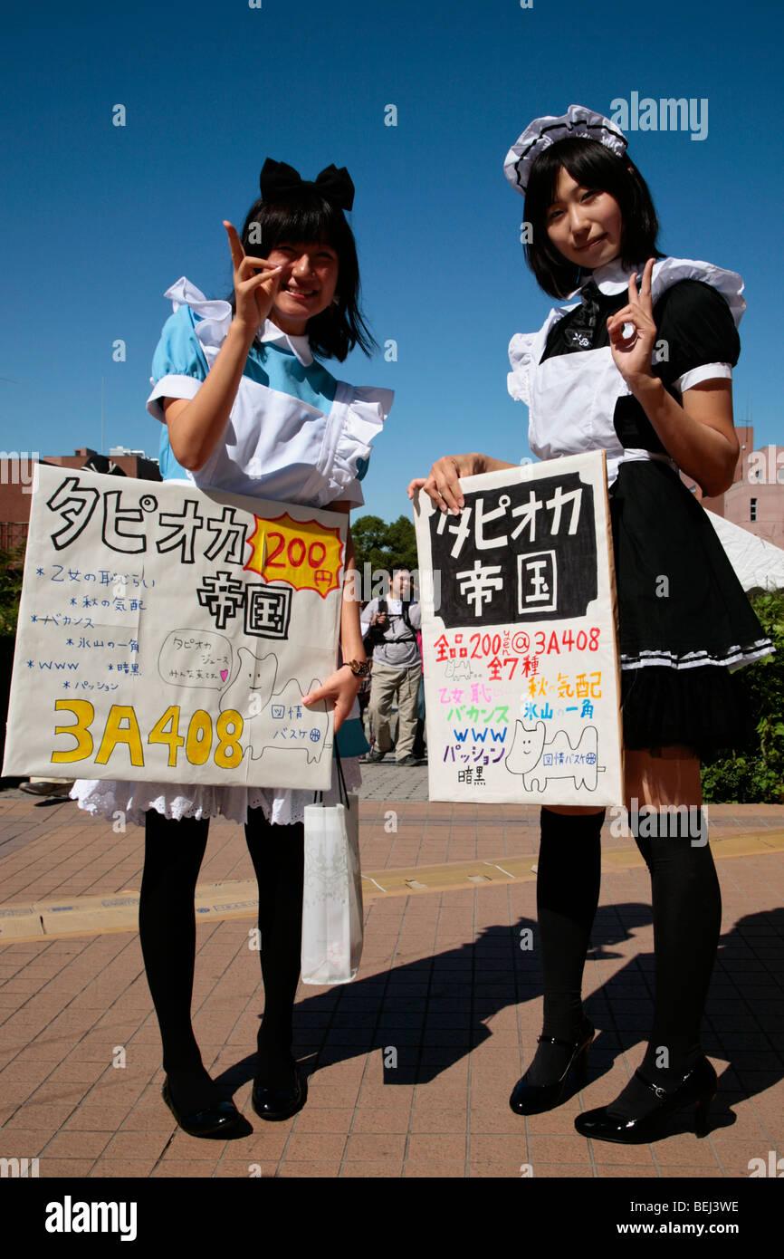 Costume Play Maids - Stock Image