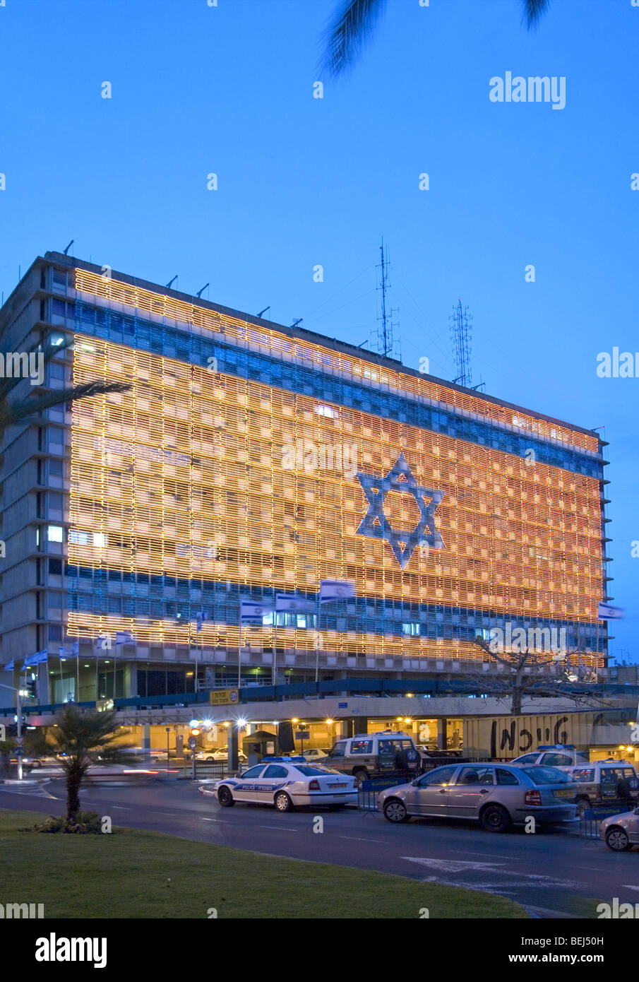 Flag of Israel created by light bulbs on the Tel Aviv