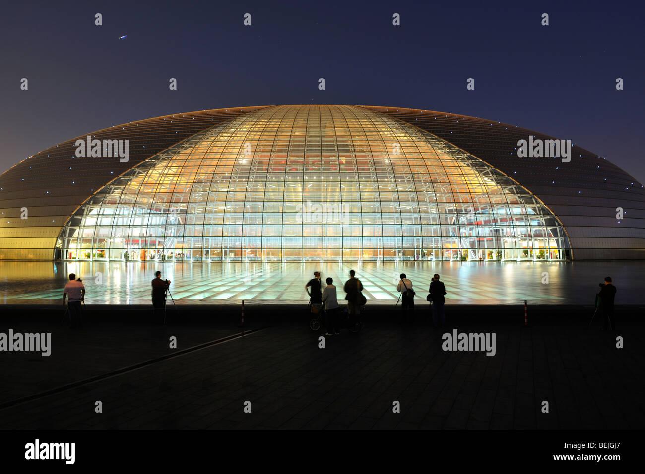 Beijing opera house stock photos beijing opera house for Beijing opera house architect