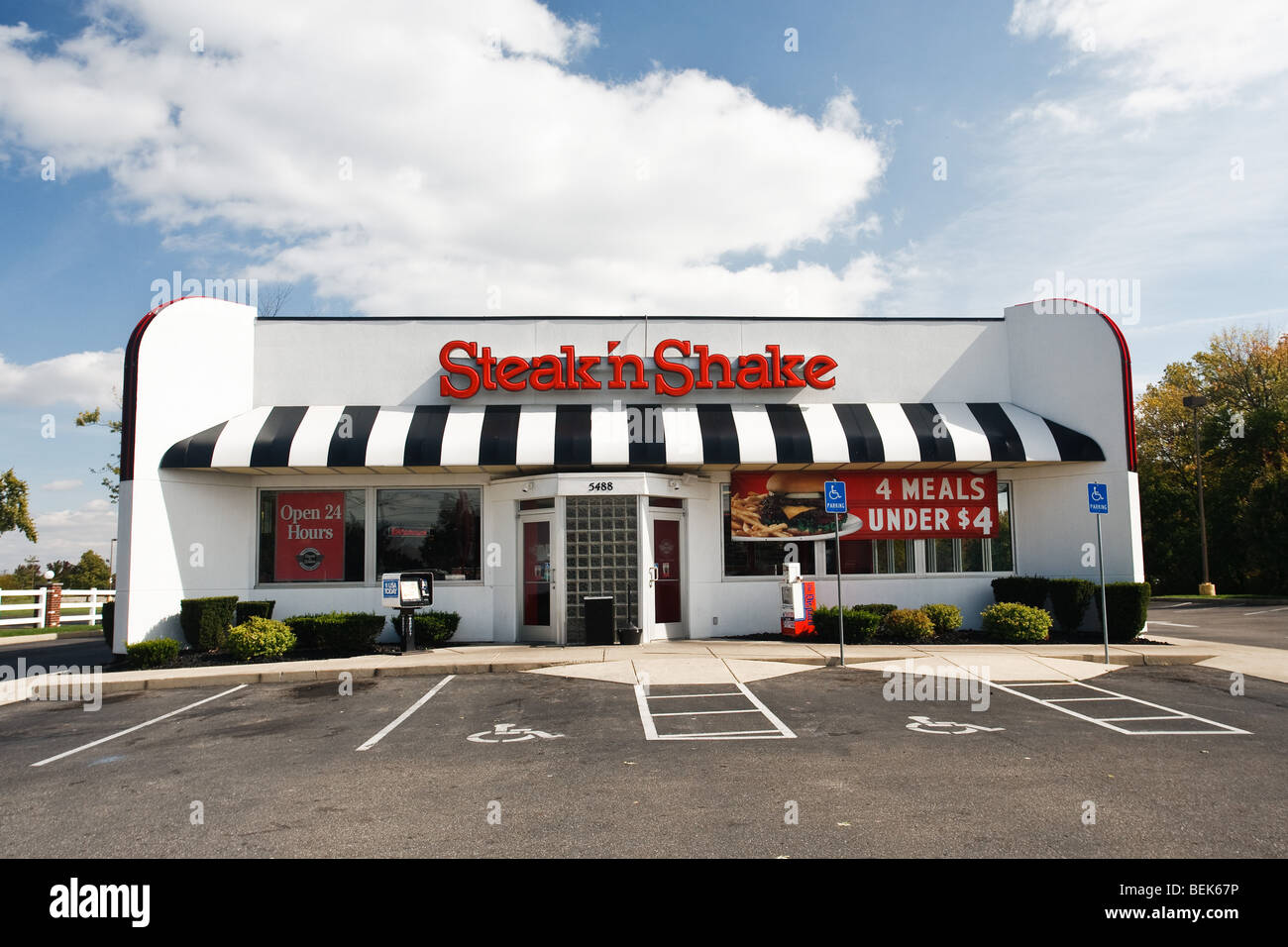 Steak N Shake Restaurant Stock Photo 26237562 Alamy