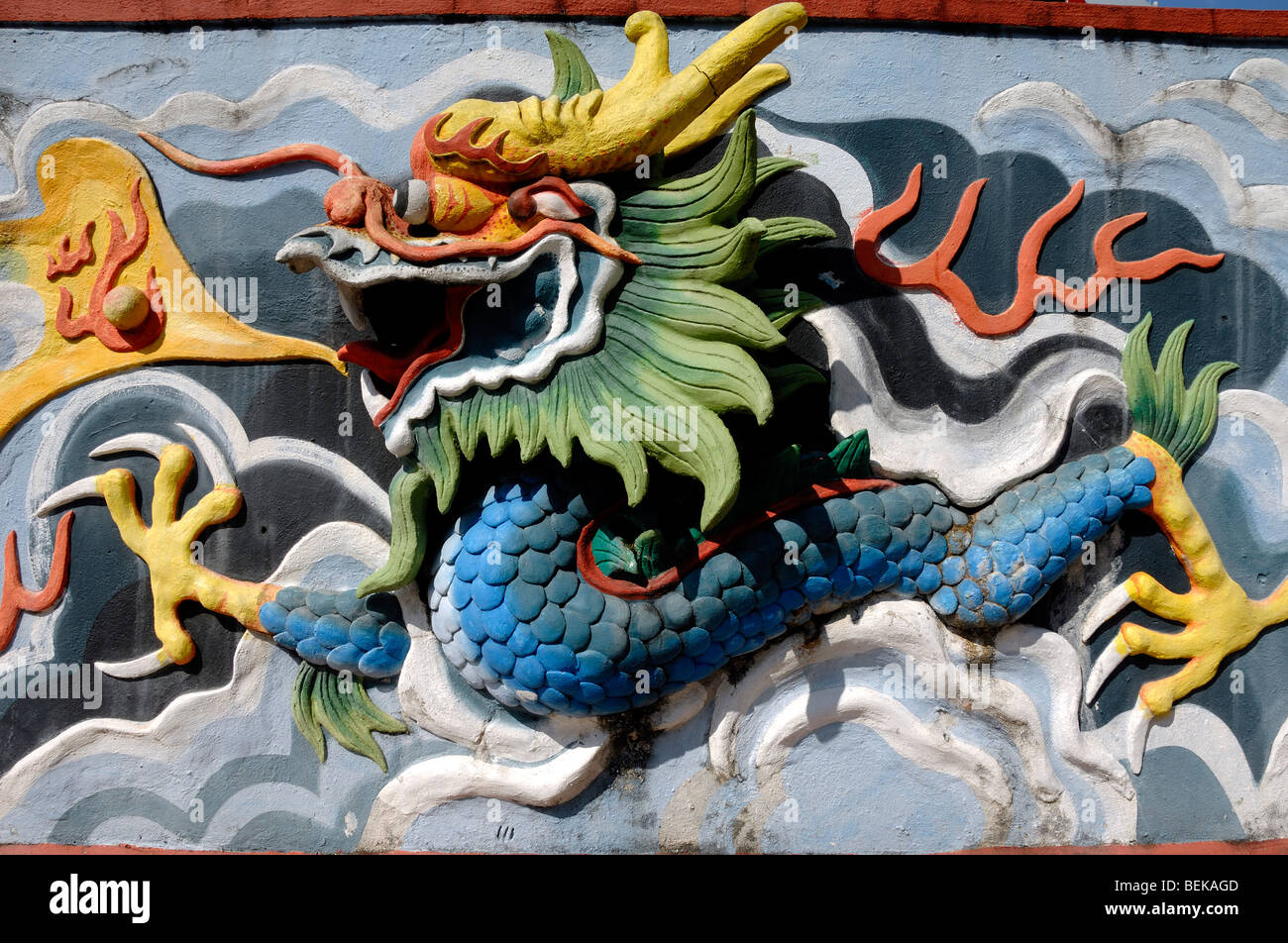 Chinese Dragon Sculpture at the Tua Pek Kong Chinese Temple Kuching Sarawak Malaysia Borneo - Stock Image