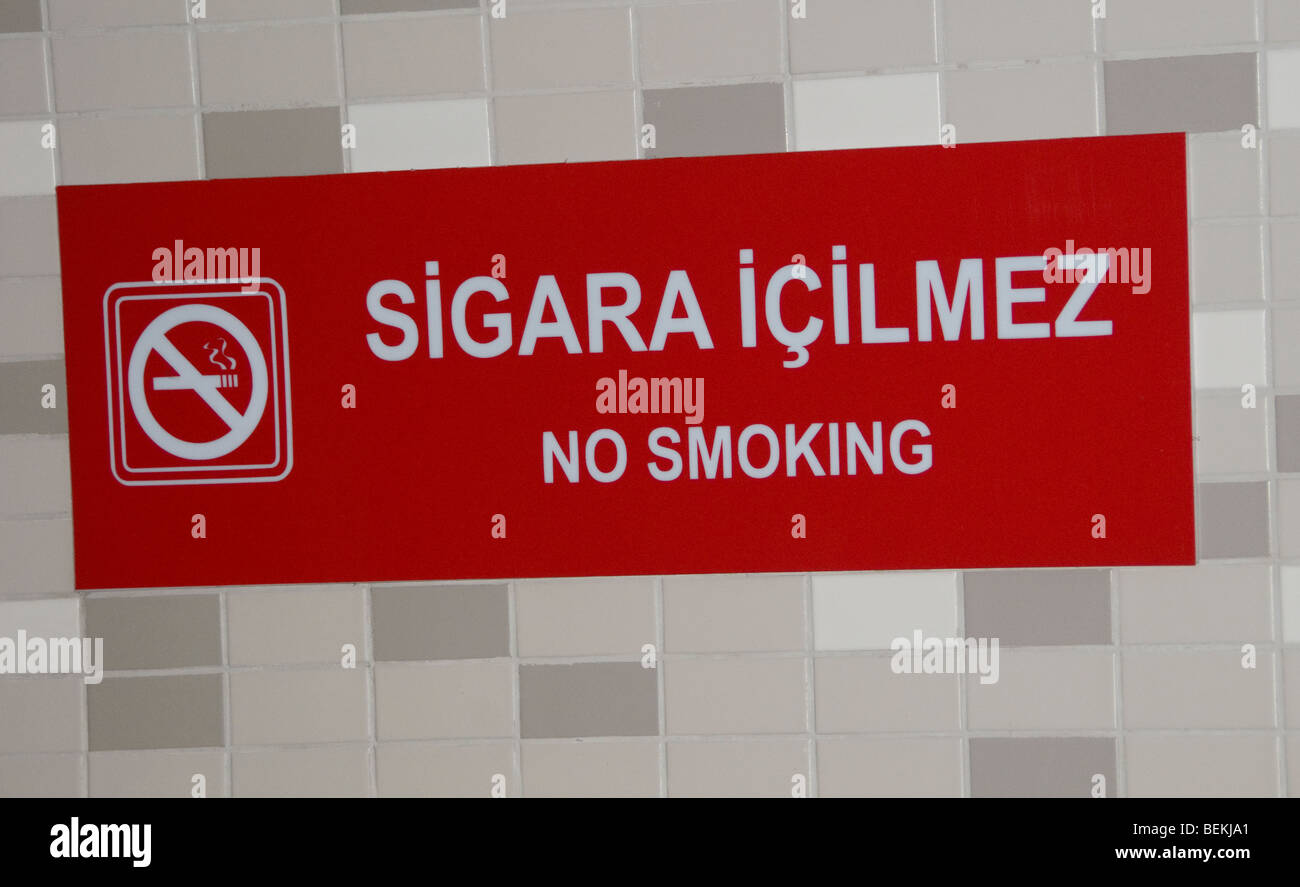 Turkey nicotine health lung cancer smoking cigarette - Stock Image