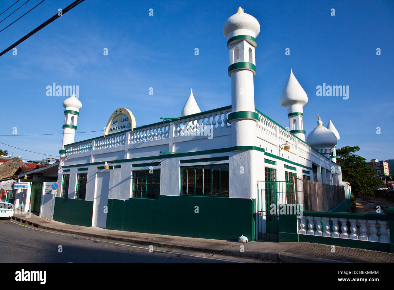 Jama Masjid or the Friday Mosque in Port of Spain Trinidad Stock Photo