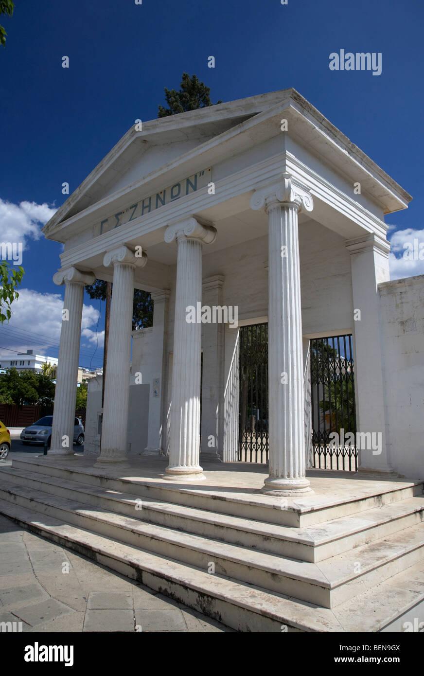 entrance to GSZ or Zenon stadium larnaca republic of cyprus europe - Stock Image