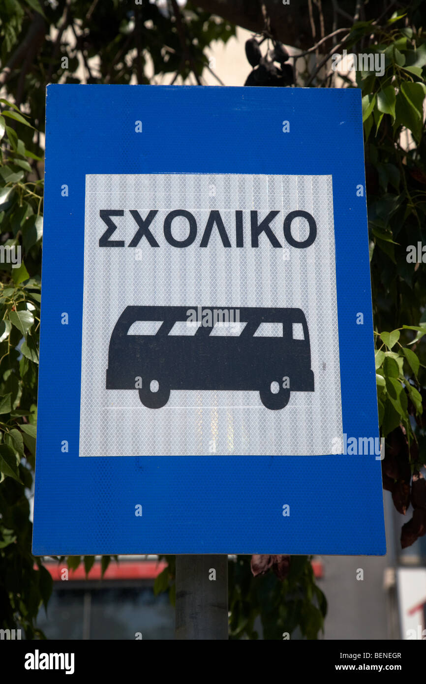 greek language bus stop sign in larnaca in the republic of cyprus - Stock Image