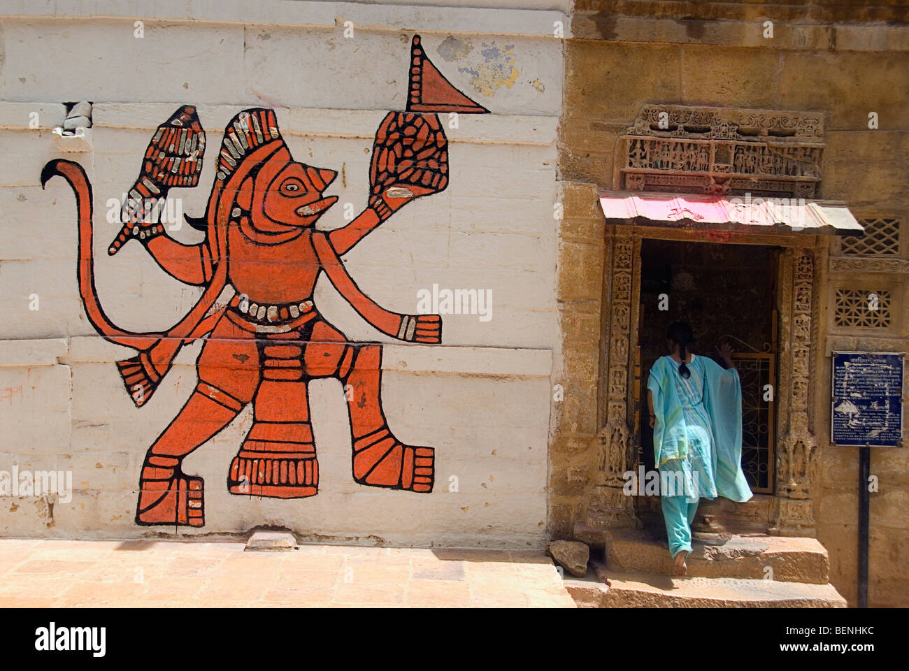 A painting of Hanuman on the wall Jaisalmer Rajasthan India Stock Photo