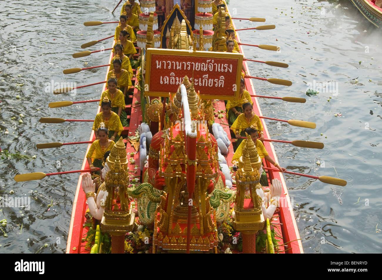 Buddhist Retreat Stock Photos & Buddhist Retreat Stock Images - Alamy