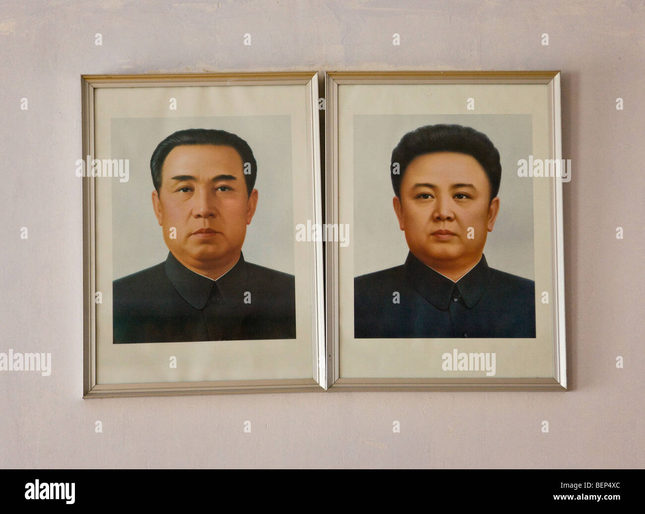 Poster of leaders, Kim Il-Sung and Kim Jong-Il, North Korea - Stock Image