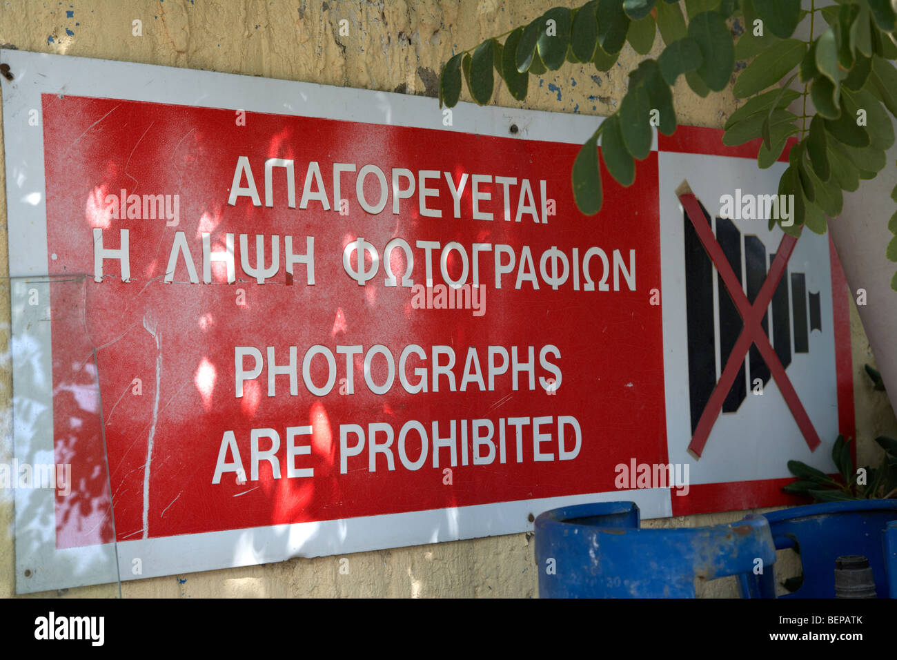 no photographs of restricted area of the UN buffer zone in the green line dividing north and south cyprus in nicosia - Stock Image