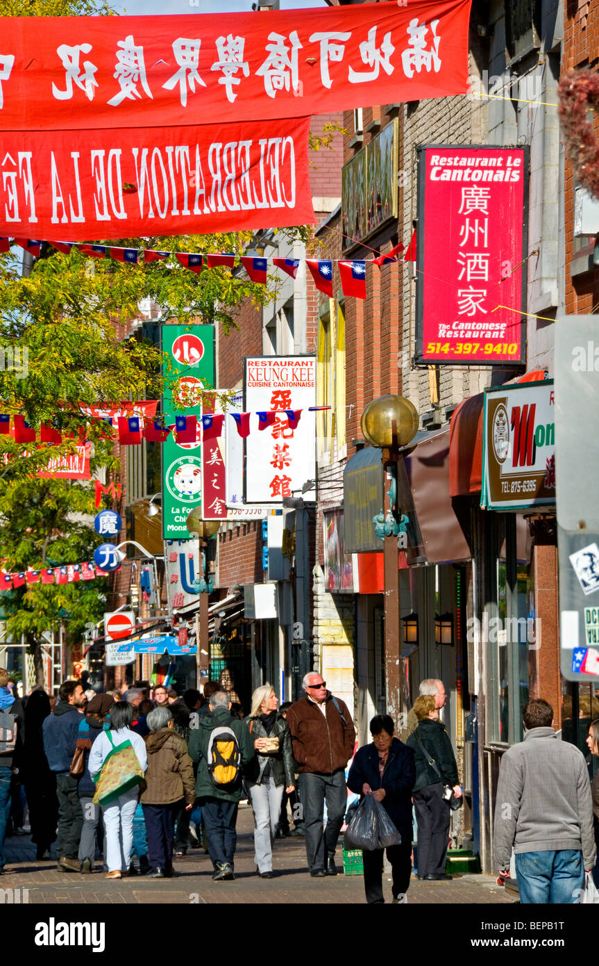Chinatown Montreal Canada - Stock Image