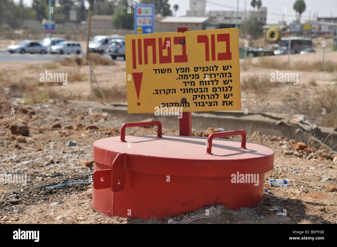 Israel, Safety Hole. Bags and parcels suspected as bombs are placed in such reinforced holes until the bomb squad - Stock Image